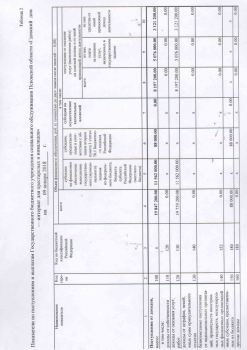 Scan10001-1.jpg