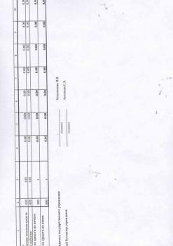 Scan10003-1.jpg