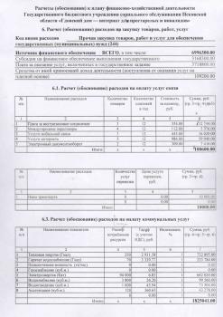 Scan10004-1.jpg